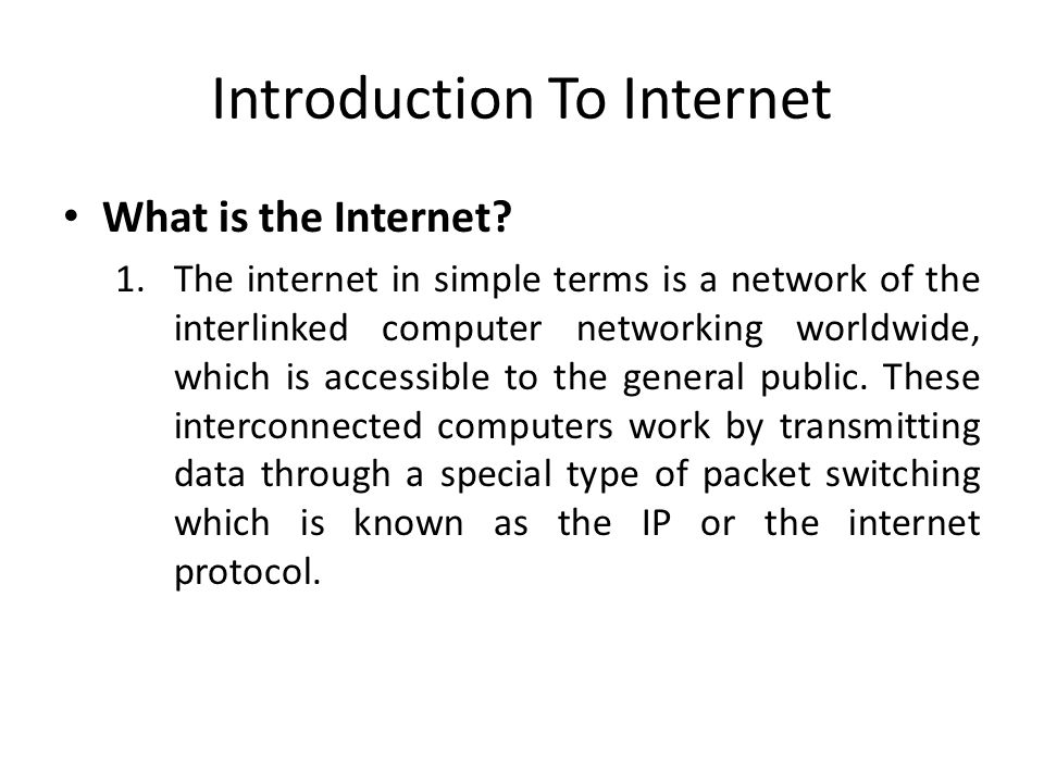 an introduction to the internet a network of computer networks