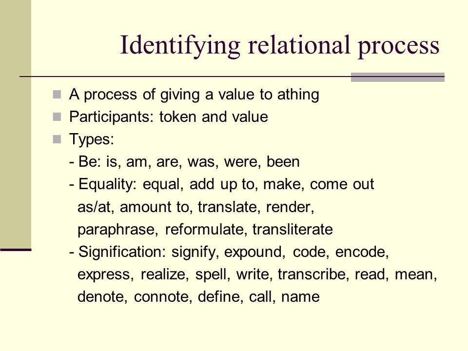 Identifying relational process