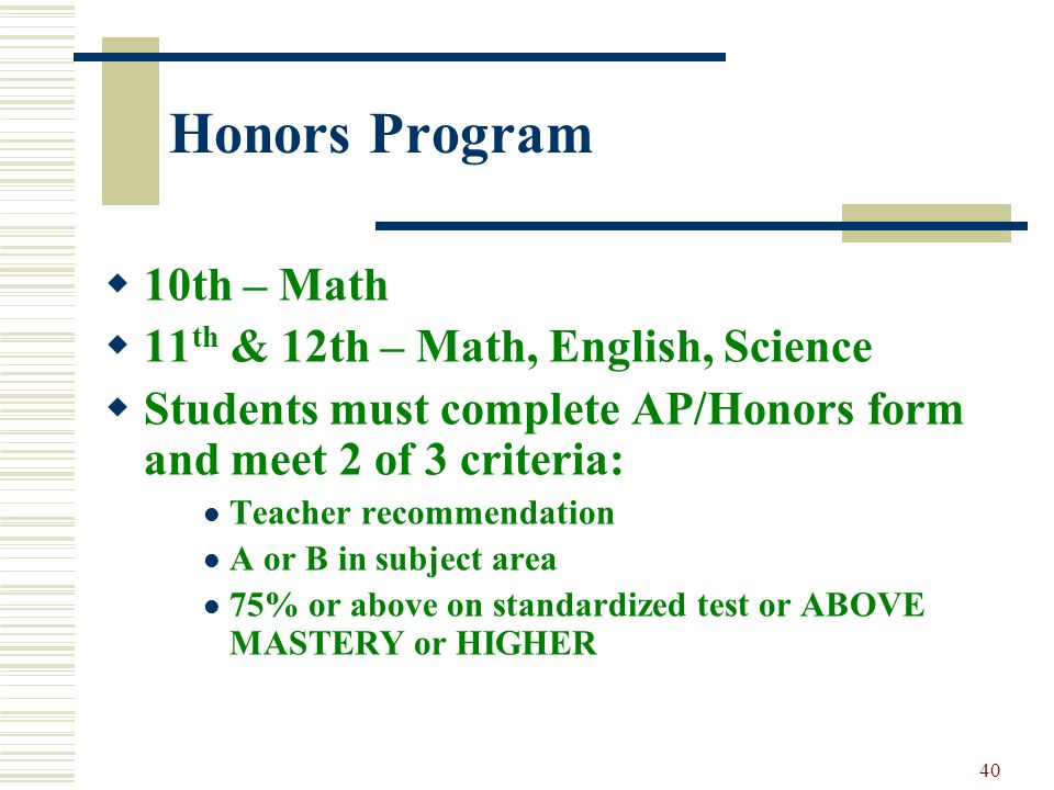 Honors Program 10th – Math 11th & 12th – Math, English, Science