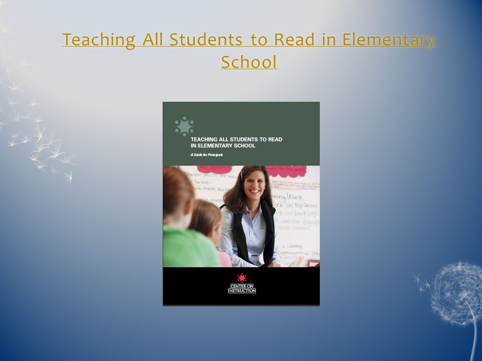 Teaching All Students to Read in Elementary School