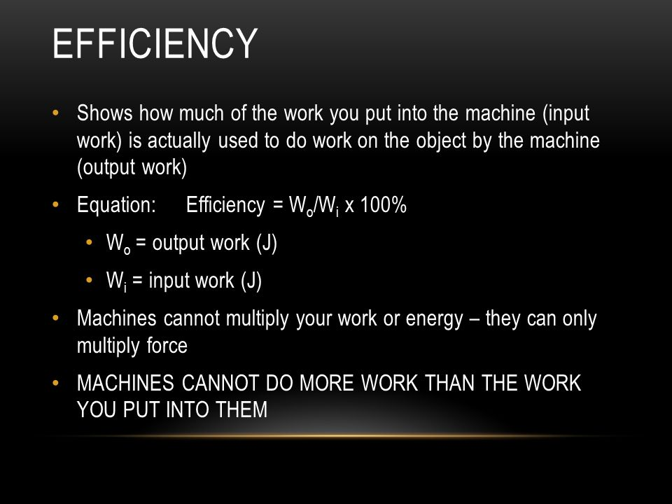 a machine cannot multiply
