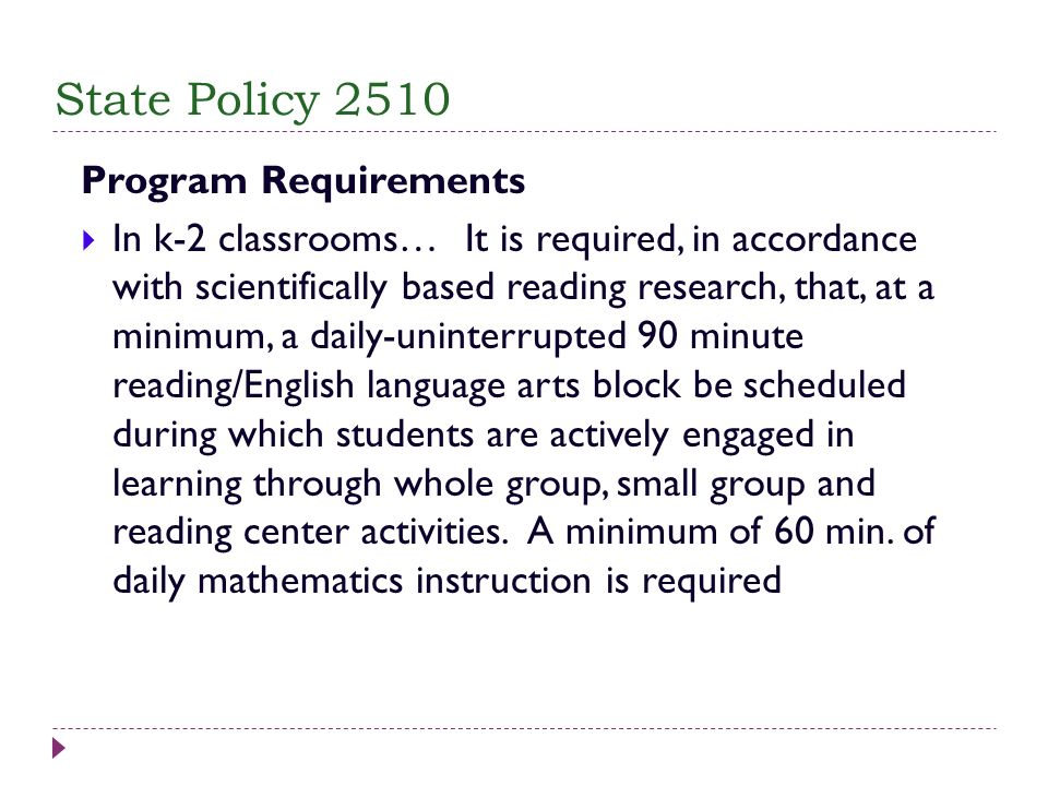 State Policy 2510 Program Requirements