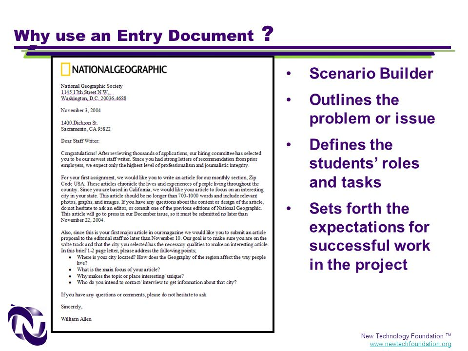 Why use an Entry Document