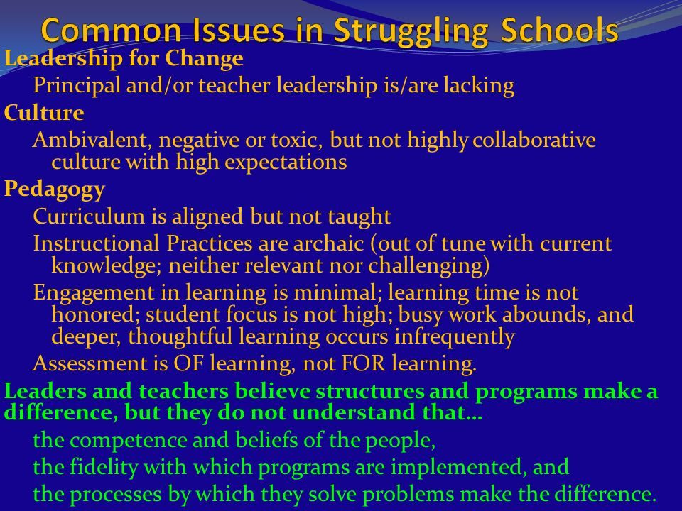 Common Issues in Struggling Schools