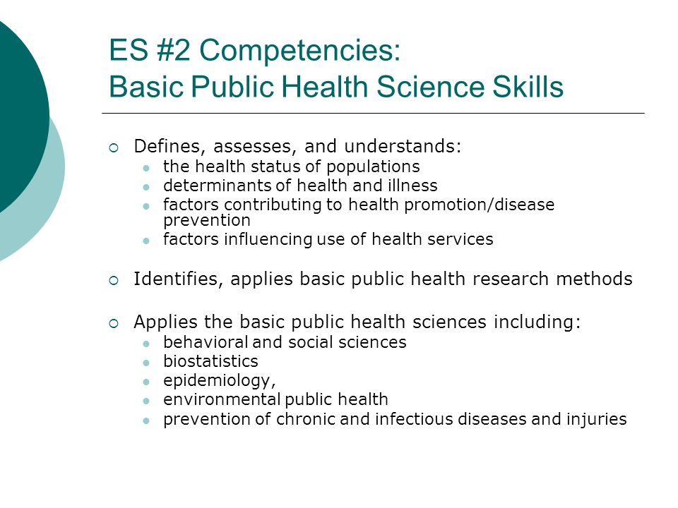 ES #2 Competencies: Basic Public Health Science Skills