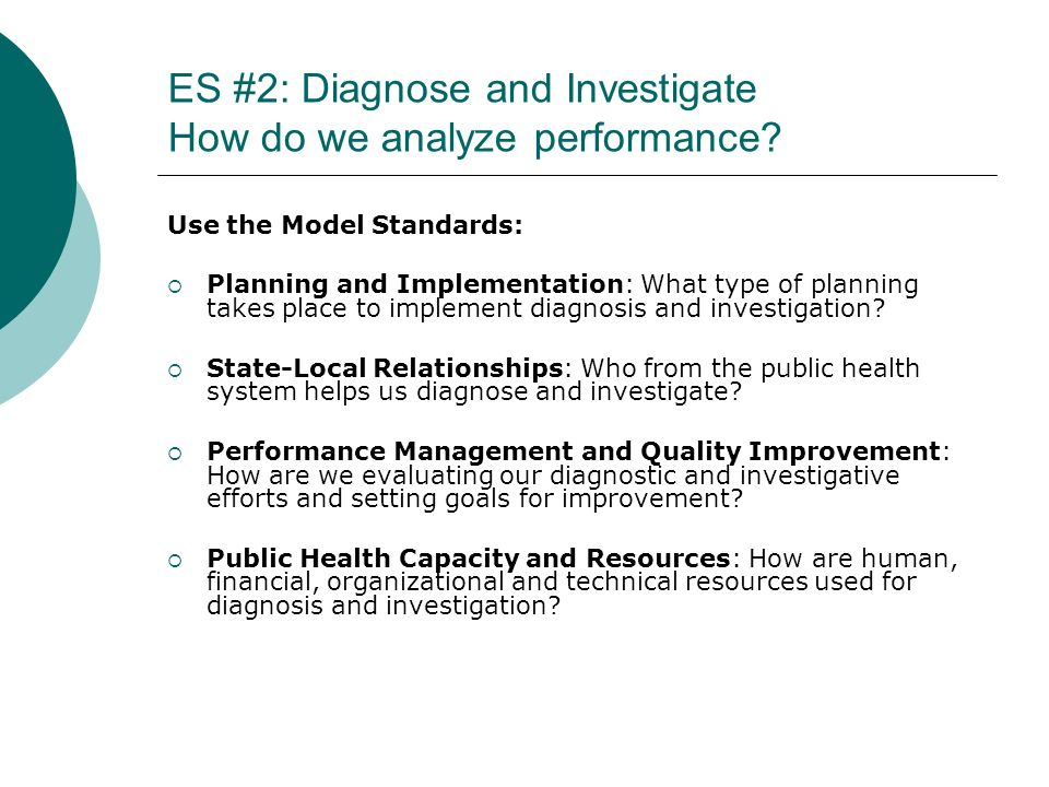 ES #2: Diagnose and Investigate How do we analyze performance