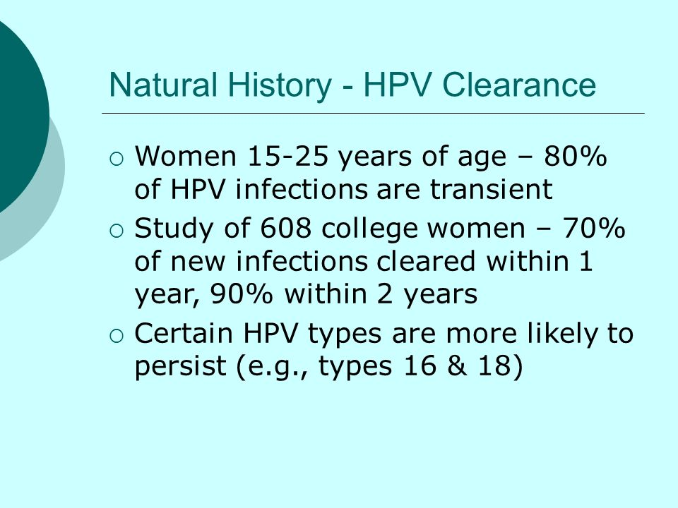 Natural History - HPV Clearance