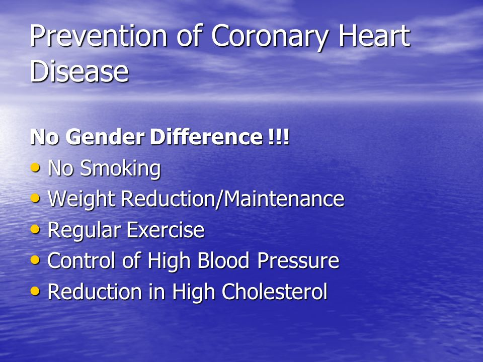 Prevention of Coronary Heart Disease