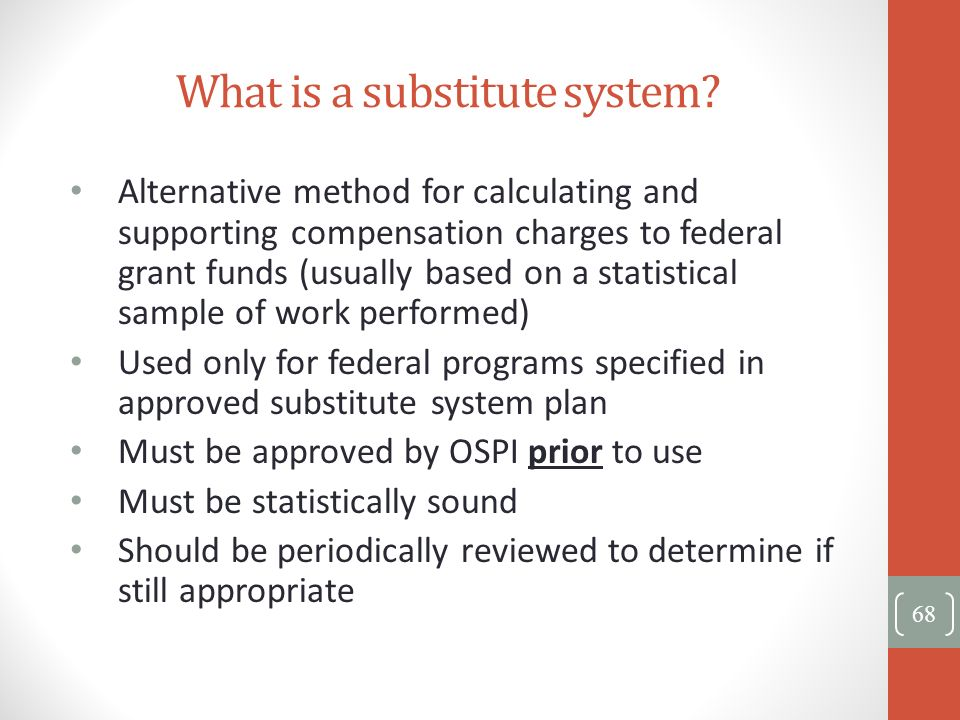What is a substitute system