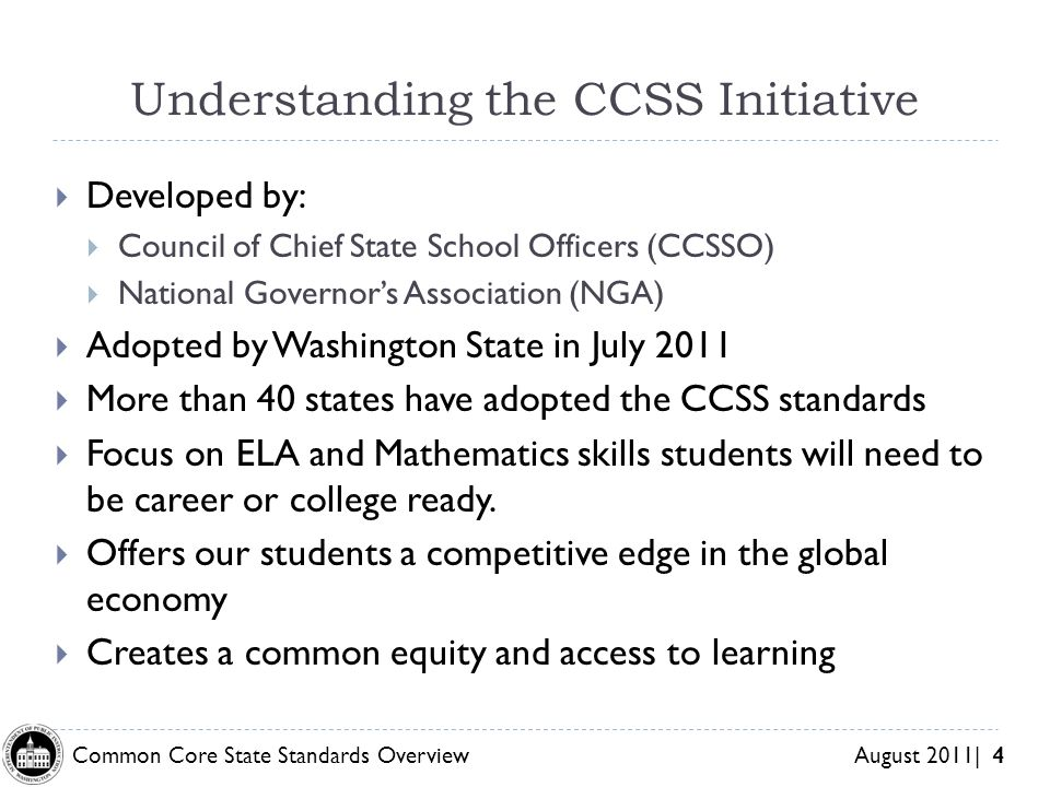 Understanding the CCSS Initiative