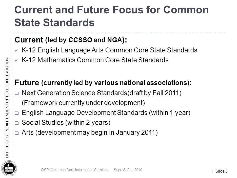 Current and Future Focus for Common State Standards