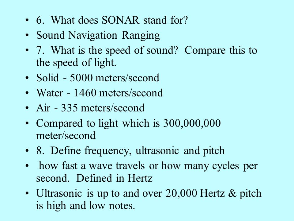 6. What does SONAR stand for