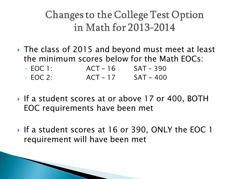 Changes to the College Test Option in Math for 2013-2014