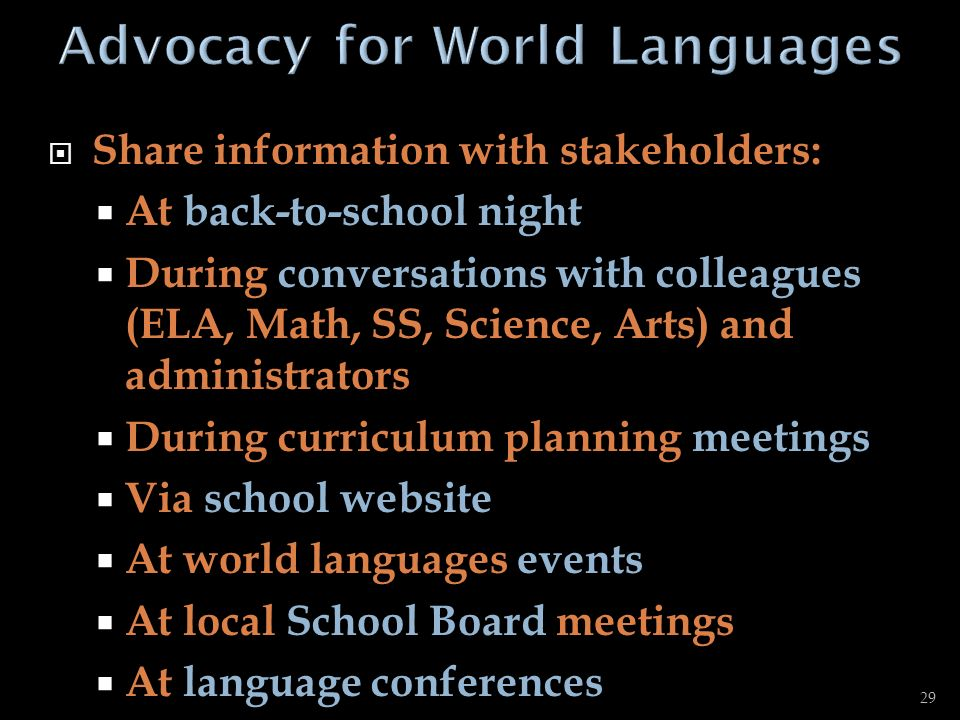 Advocacy for World Languages