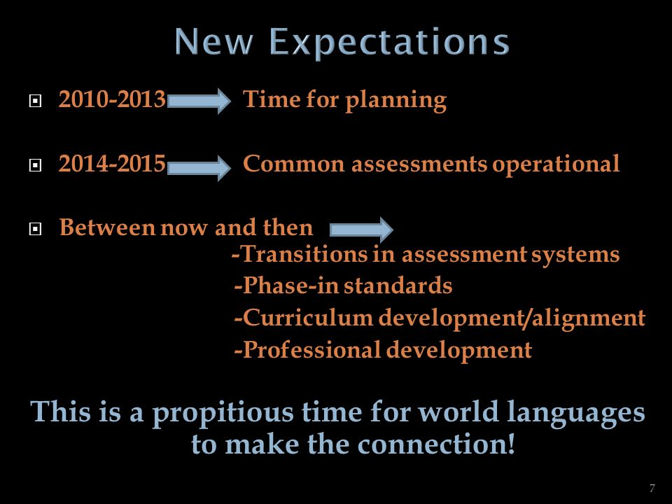 This is a propitious time for world languages to make the connection!