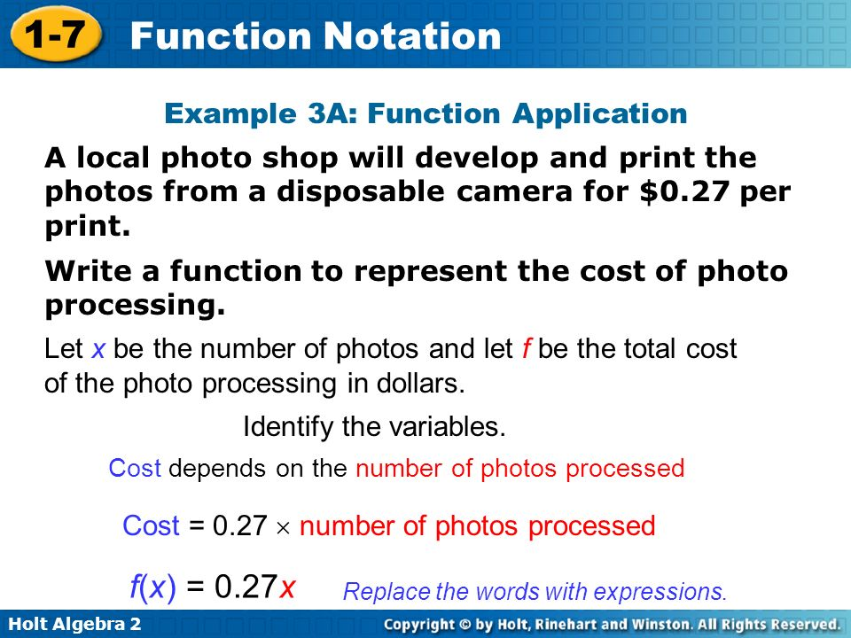 Example 3A: Function Application
