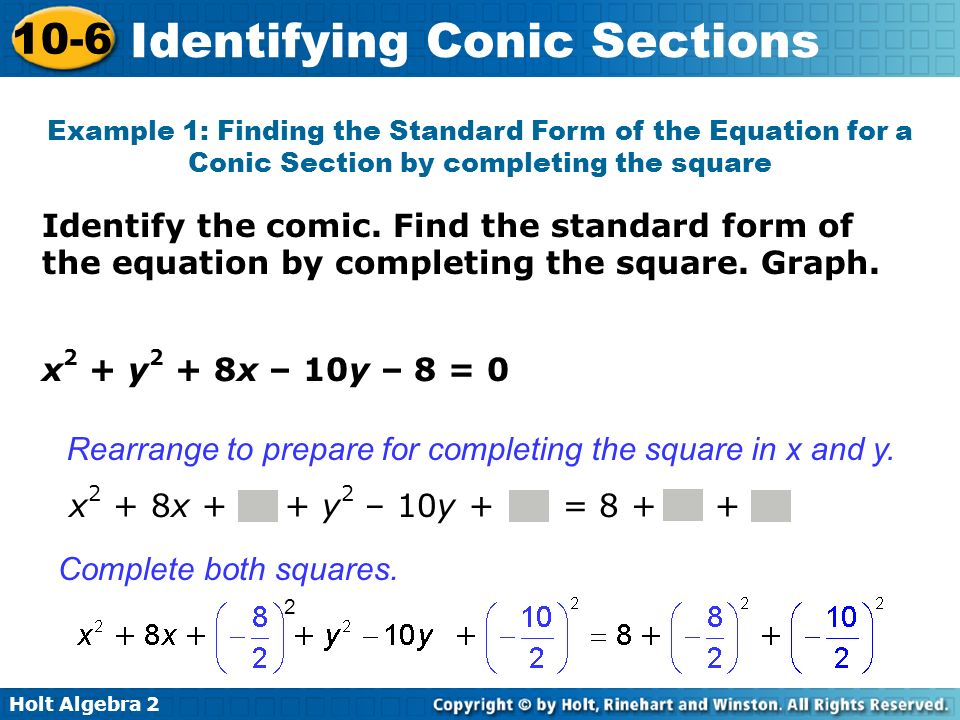 Rearrange to prepare for completing the square in x and y.
