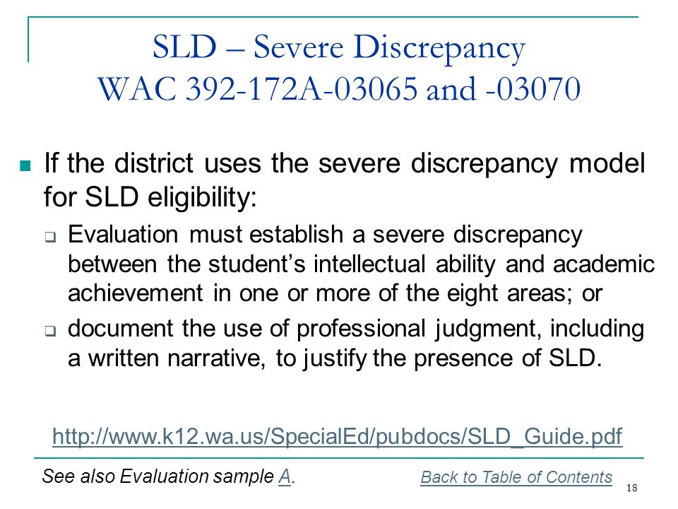 SLD – Severe Discrepancy WAC 392-172A-03065 and -03070