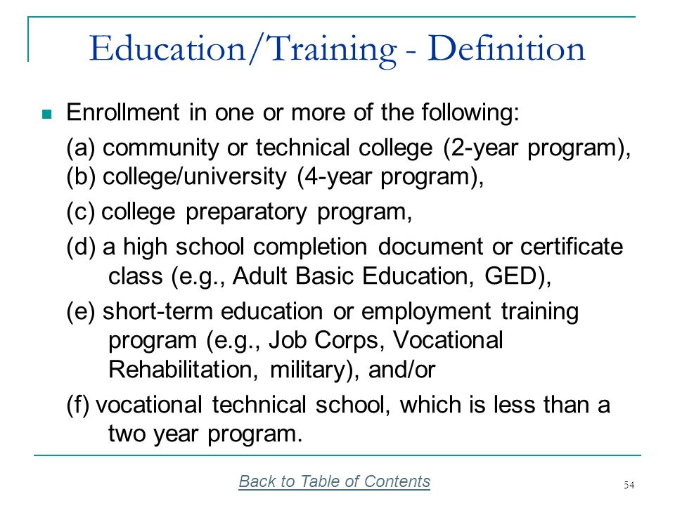 Education/Training - Definition