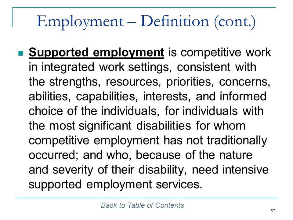 Employment – Definition (cont.)