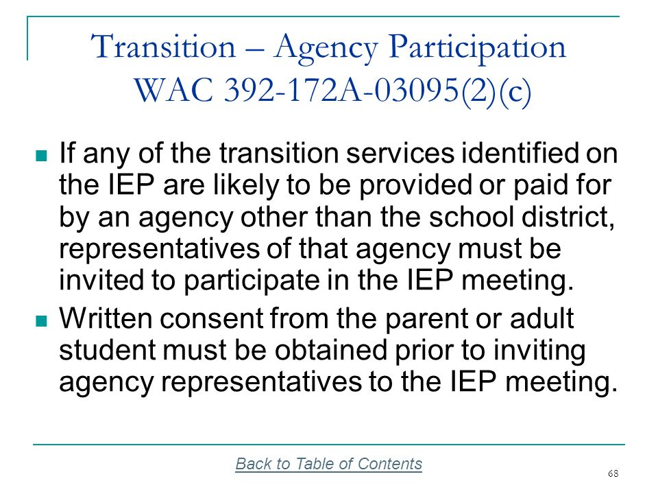Transition – Agency Participation WAC 392-172A-03095(2)(c)
