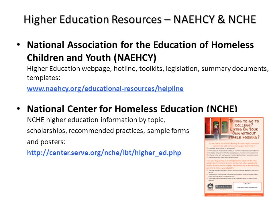 Higher Education Resources – NAEHCY & NCHE
