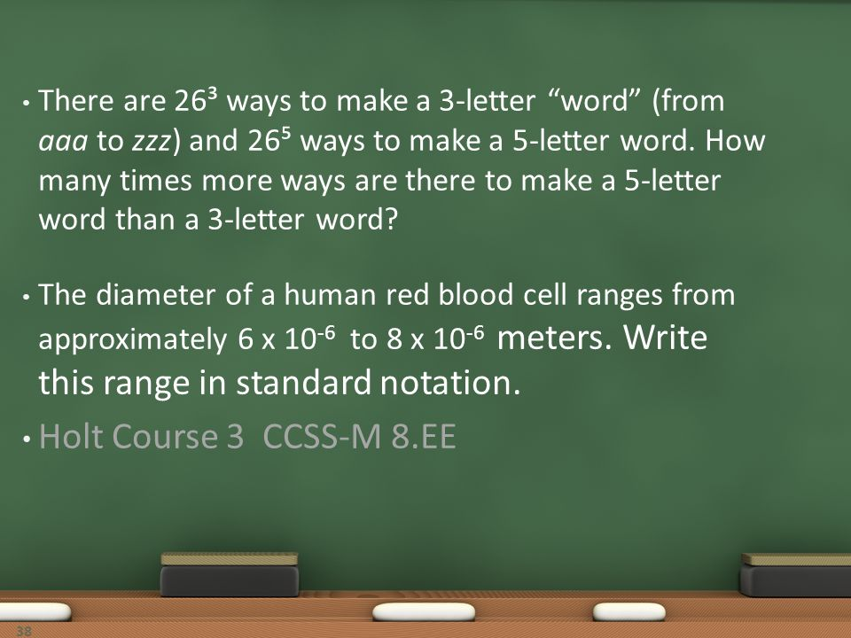 There are 26³ ways to make a 3-letter word (from aaa to zzz) and 26⁵ ways to make a 5-letter word. How many times more ways are there to make a 5-letter word than a 3-letter word