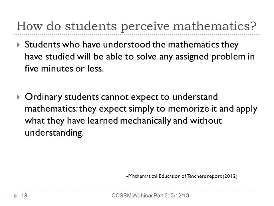 How do students perceive mathematics