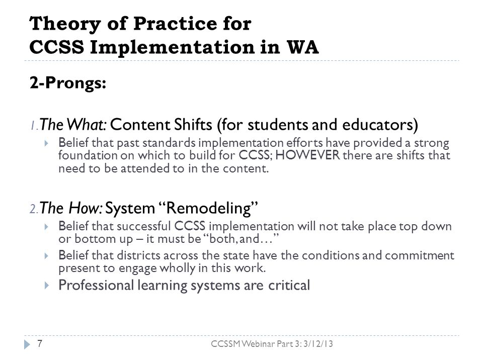 Theory of Practice for CCSS Implementation in WA