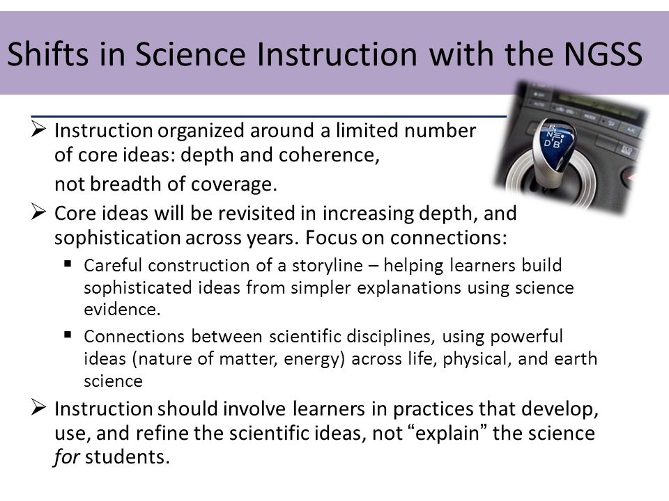 Shifts in Science Instruction with the NGSS