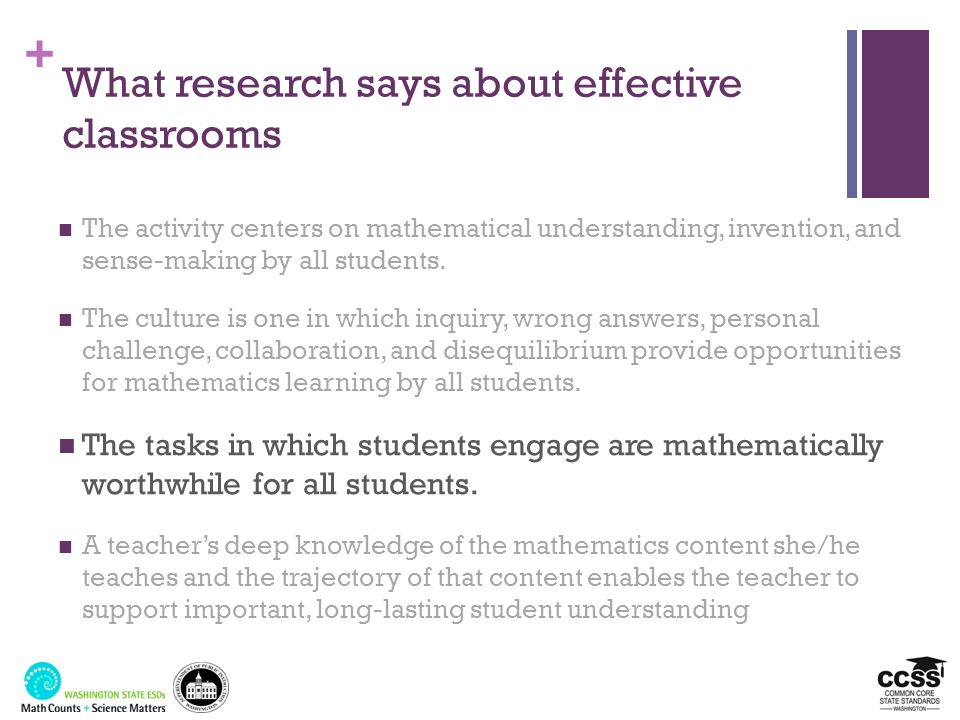 What research says about effective classrooms