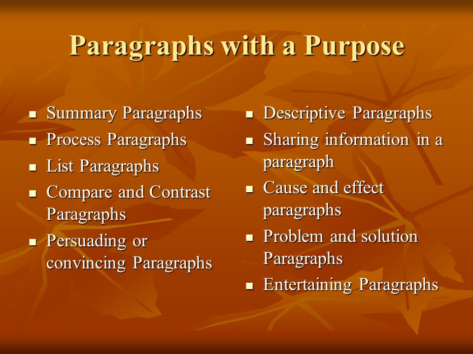 Paragraphs with a Purpose