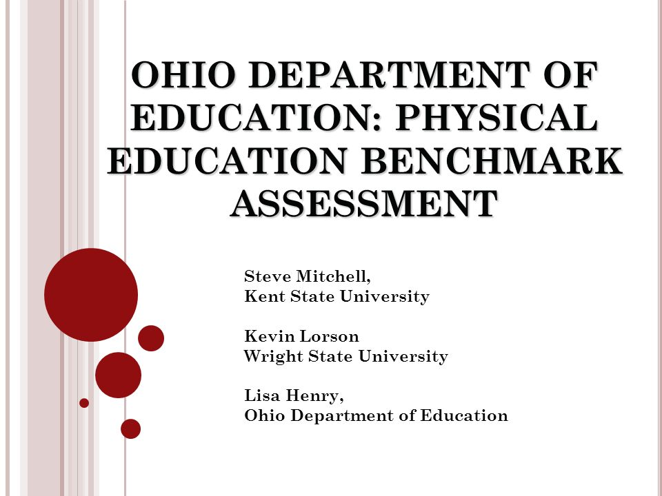 Ohio Department Of Education Lesson Plans The Best Education 2017