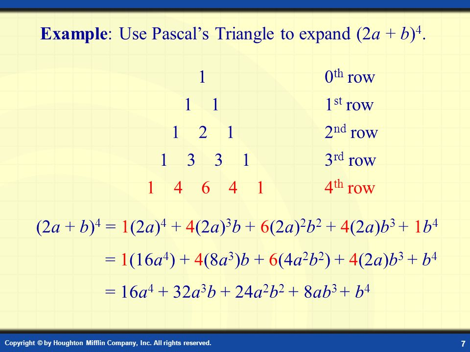Example: Pascal's Triangle