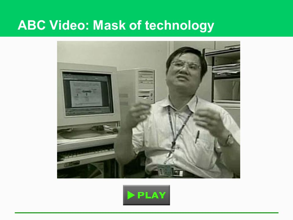 ABC Video: Mask of technology