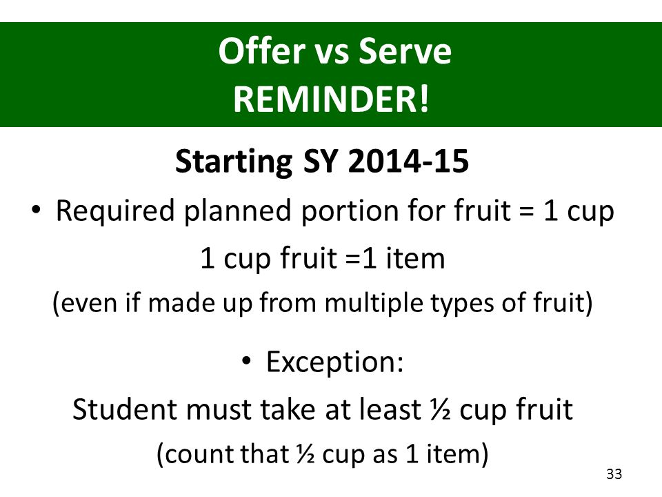 Offer vs Serve REMINDER!