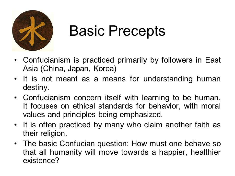 understanding the religion of confucianism Is confucianism a religion  to influence the understanding of confucianism in  the contemporary world, not only in the west but also in china,.