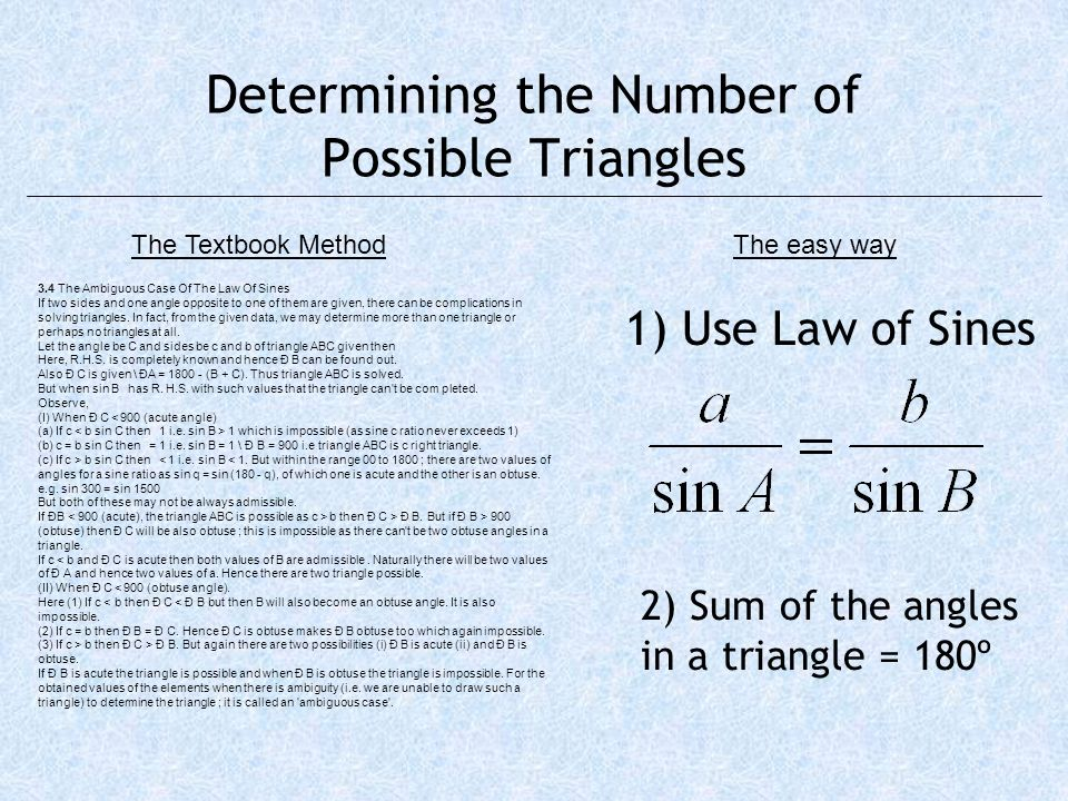 Determining the Number of Possible Triangles