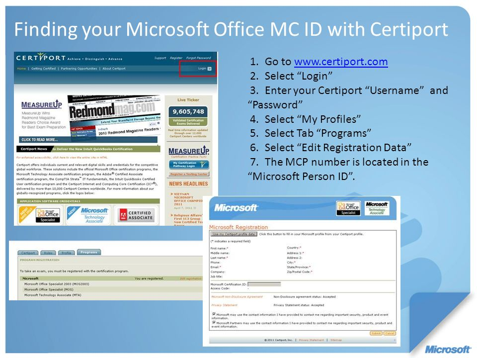 Finding your Microsoft Office MC ID with Certiport