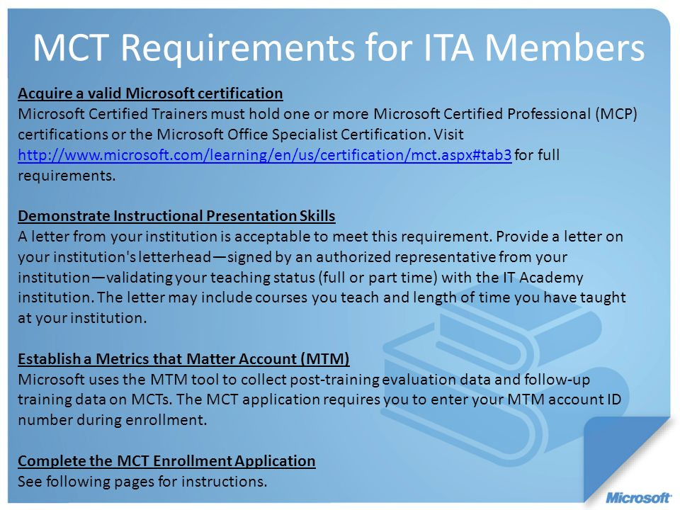 MCT Requirements for ITA Members