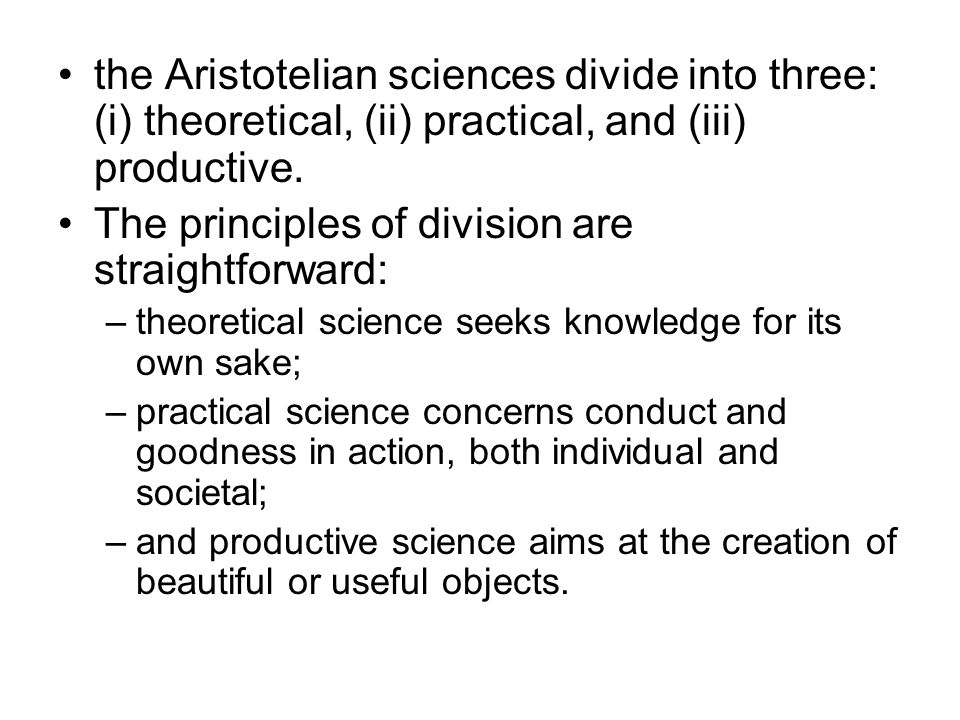 The principles of division are straightforward: