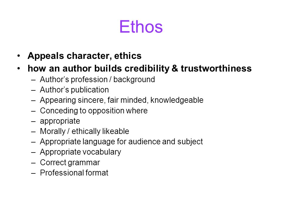 Ethos Appeals character, ethics