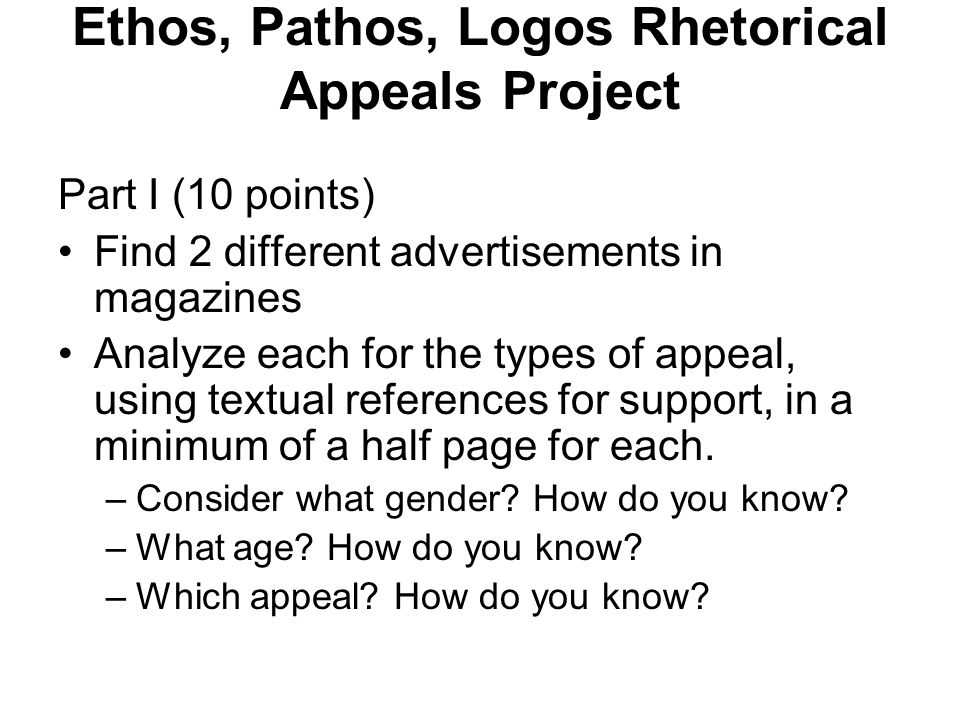 Ethos, Pathos, Logos Rhetorical Appeals Project