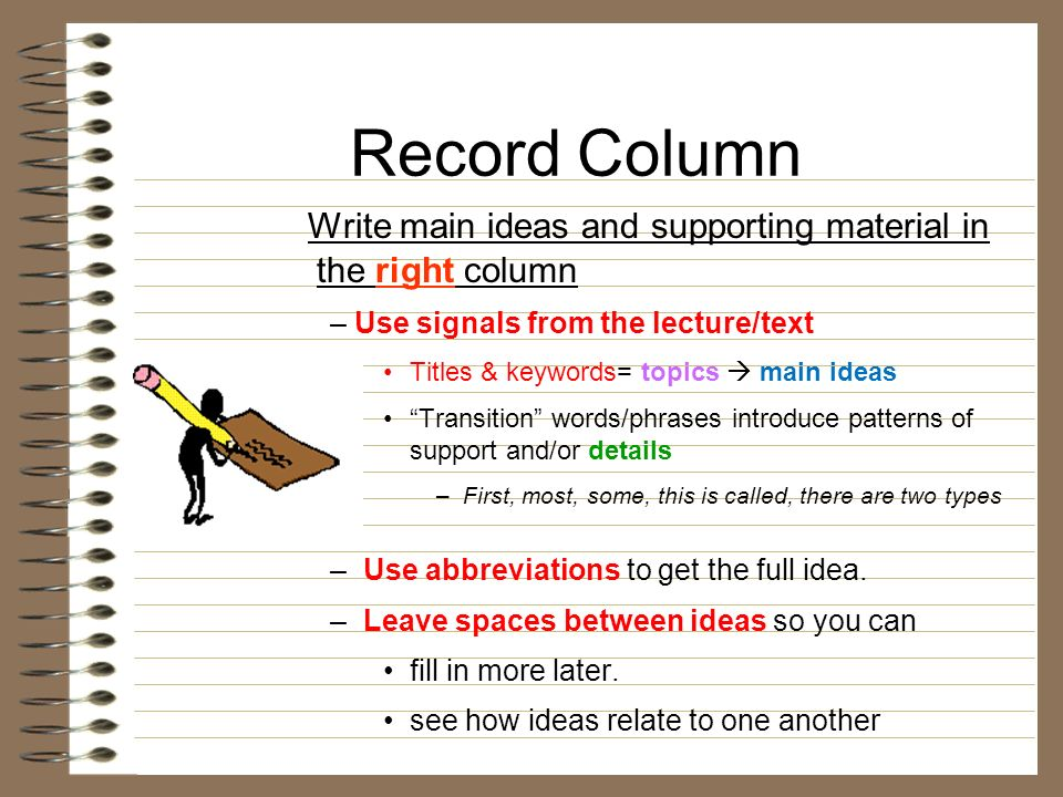 Record Column Write main ideas and supporting material in the right column. – Use signals from the lecture/text.