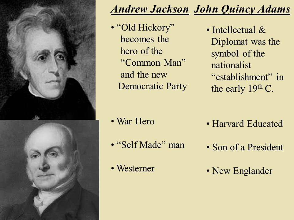 andrew jackson and the common man Now, since we talk about shades of grey here in apush, a question like this –  andrew jackson, hero of the common man or dictatorial.