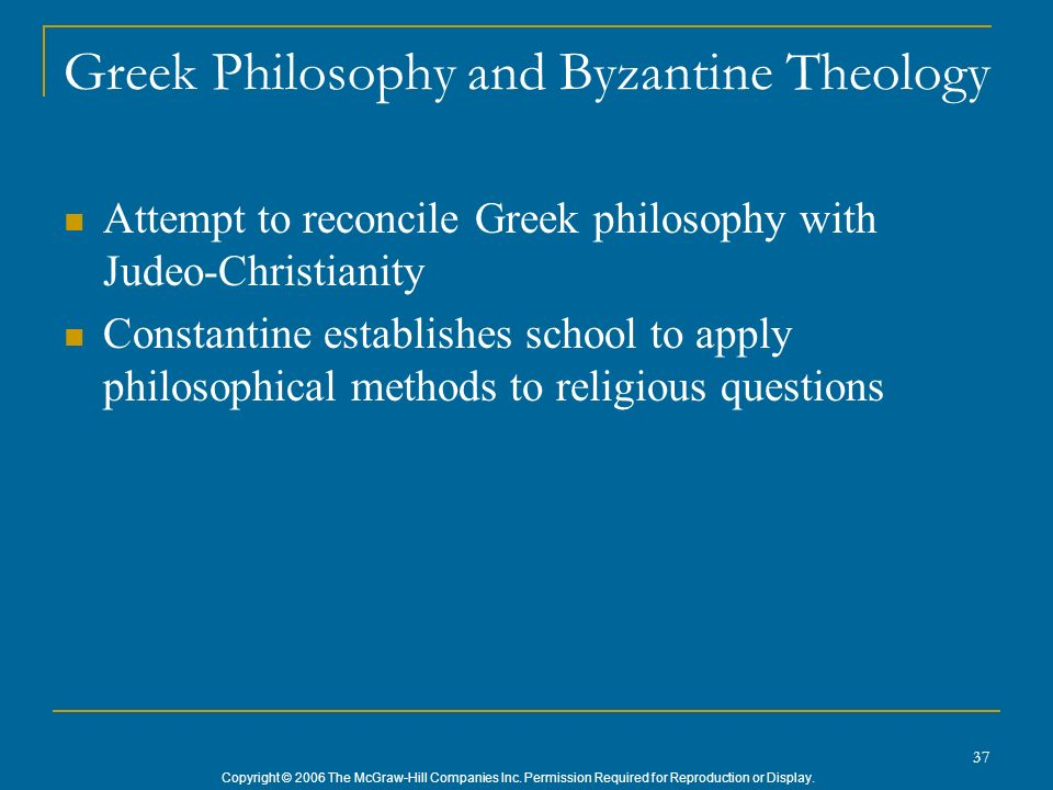 Greek Philosophy and Byzantine Theology