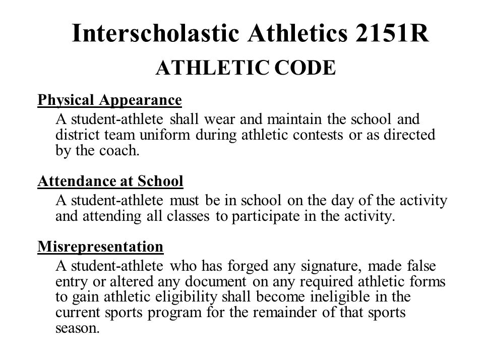 Interscholastic Athletics 2151R