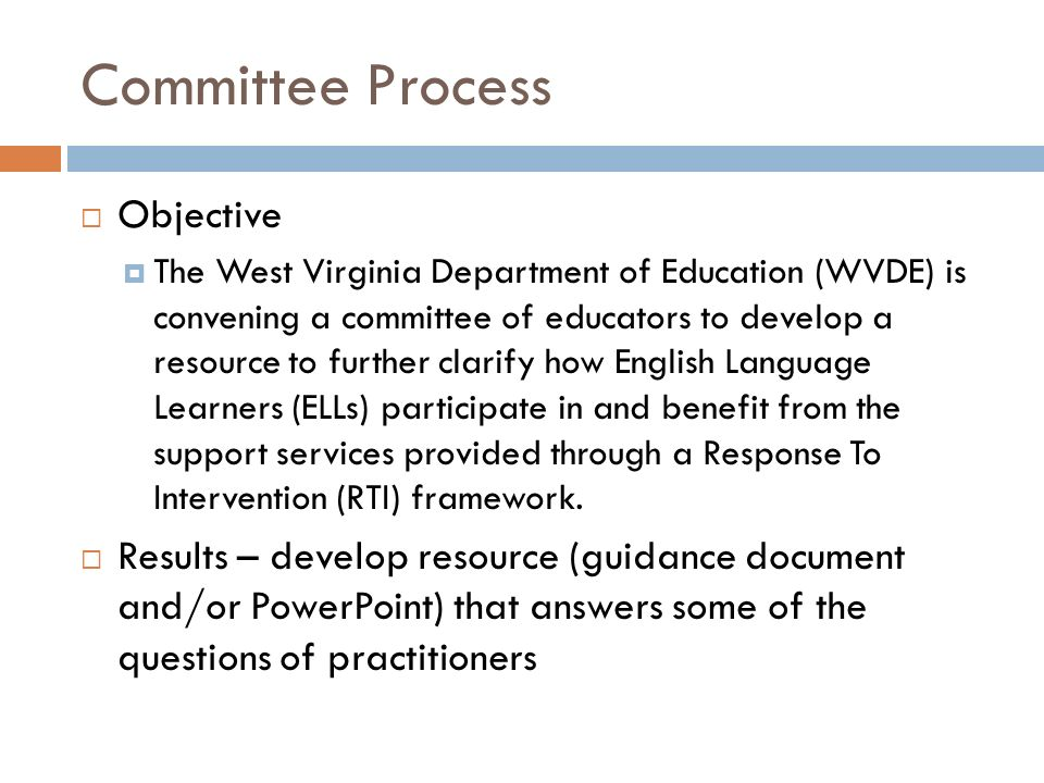 Committee Process Objective