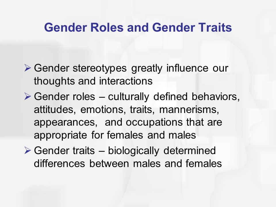 a history of the stereotypes and gender identity in popular female lyrics The spectrum: a scholars day journal volume 2 article 5 april 2013 women in popular music media: empowered or exploited jaime glantz the college at brockport.