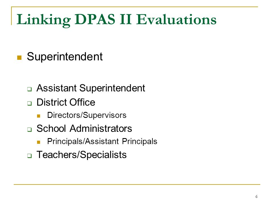 Linking DPAS II Evaluations